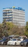 Almaty - Nowożytna architektura obrazy stock