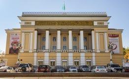 Almaty - opera- och balettteater Royaltyfria Bilder