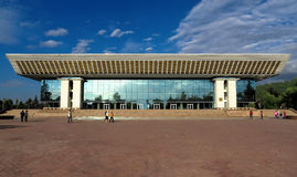 Almaty - Palace of the Republic Stock Photography