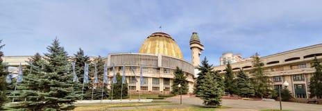Almaty - Palace of schoolchildren Stock Photo