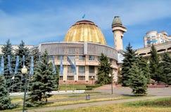 Almaty - Palace of schoolchildren Stock Photography