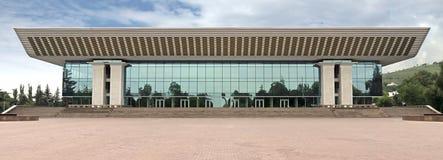 Almaty - Palast der Republik Stockfoto