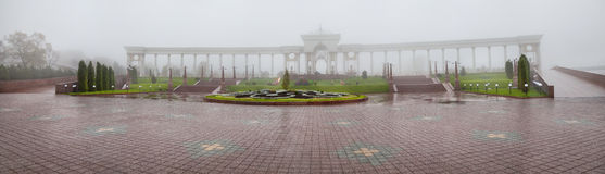 Almaty park in the fog Stock Photography