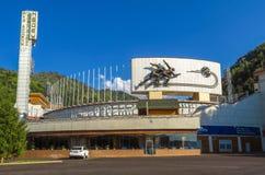 Almaty - pista di pattinaggio Medeo fotografie stock libere da diritti