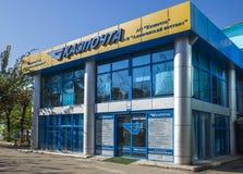 Almaty - posta centrale Fotografia Stock