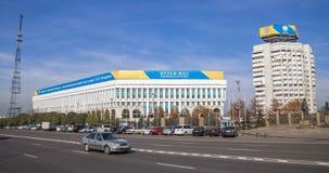 Almaty - quadrato della Repubblica del Kazakistan Fotografie Stock Libere da Diritti