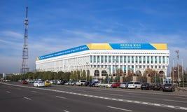 Almaty - quadrato della Repubblica del Kazakistan Fotografia Stock Libera da Diritti