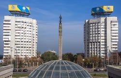 Almaty - quadrato della Repubblica e monumento di indipendenza dei Kazakhs Immagini Stock Libere da Diritti