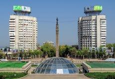Almaty - The Republic Square Stock Image