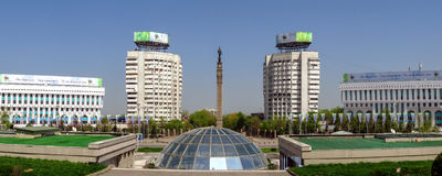 Almaty - The Republic Square - Panorama Stock Photos