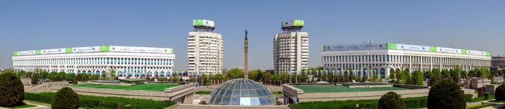 Almaty - The Republic Square - Panorama Stock Photography