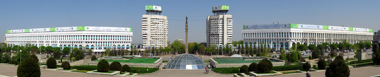 Almaty - The Republic Square - Panorama Royalty Free Stock Images
