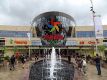 Almaty - Shopping Center Mega Park Royalty Free Stock Photo