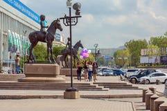 Almaty stad Royaltyfria Foton