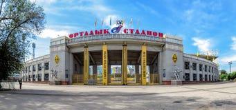 Almaty - stadio centrale - panoramica Immagini Stock Libere da Diritti