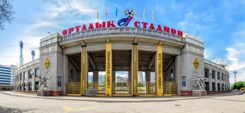 Almaty - stadio centrale - panoramica Fotografie Stock Libere da Diritti