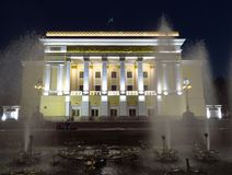Almaty - State Academic Opera and Ballet Theater royalty free stock photo