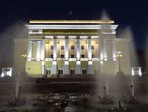 Almaty - statlig akademisk opera- och balettteater royaltyfri foto