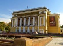 Almaty - teatro accademico di opera e di balletto dello stato Fotografia Stock