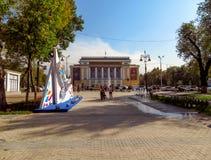 Almaty - teatro accademico di opera e di balletto dello stato Immagine Stock