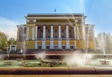 Almaty - teatro accademico di opera e di balletto dello stato Fotografie Stock