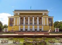 Almaty - teatro accademico di opera e di balletto dello stato Fotografia Stock Libera da Diritti