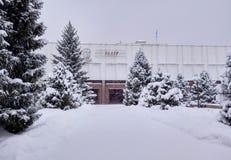 Almaty - teatro russo accademico di dramma dello stato Immagini Stock Libere da Diritti