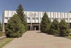 Almaty - teatro russo di dramma Fotografie Stock