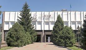 Almaty - teatro russo di dramma Fotografia Stock Libera da Diritti
