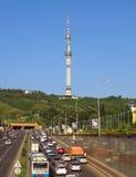 Almaty - tour de télécommunication Photographie stock libre de droits