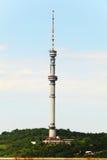 Almaty Tower. Television tower in Almaty, Kazakhstan Stock Photo