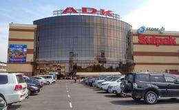 Almaty - Un-deposito del centro commerciale Immagini Stock Libere da Diritti