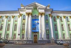 Almaty - unione degli scrittori del Kazakistan Fotografia Stock