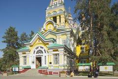 almaty uppstigningdomkyrka kazakhstan Royaltyfri Bild