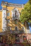 Almaty - vecchia architettura Fotografia Stock