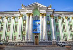 Almaty - Verfasser-Verband von Kasachstan Stockfotografie