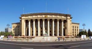 Almaty - vista panoramica alla vecchia Camera di governo Fotografie Stock Libere da Diritti