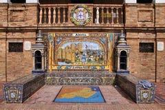 Almeria alcove Royalty Free Stock Image