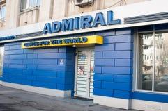 Almirante Casino Foto de archivo