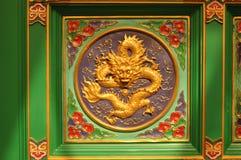 Almofada o dragão Imagem de Stock Royalty Free