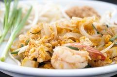Almofada real tailandesa Imagens de Stock Royalty Free