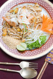 Almofada tailandesa Imagens de Stock