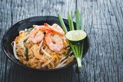 Almofada tailandesa Fotografia de Stock Royalty Free