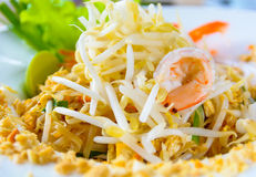 Almofada tailandesa Foto de Stock Royalty Free