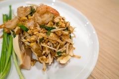 Almofada tailandesa Foto de Stock