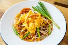 Almofada tailandesa Imagens de Stock Royalty Free