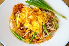 Almofada tailandesa Fotos de Stock Royalty Free