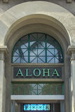 Aloha Archway. Greeting on the archway of Aloha Tower Stock Photo