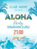 Aloha, convite havaiano do molde do partido Fotografia de Stock