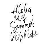 Aloha mina sommarflipmisslyckanden Räcka utdragen bokstäver som isoleras på vit bakgrund för din design också vektor för coreldra royaltyfri illustrationer
